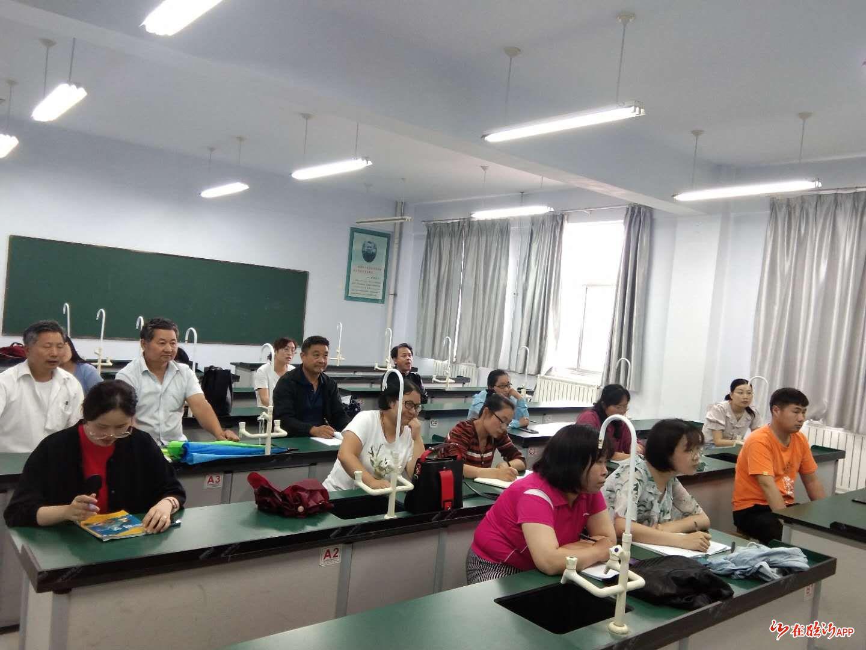 举行英语_半程小学举行数学英语科学线上线下衔接质量调研研讨会-在临沂
