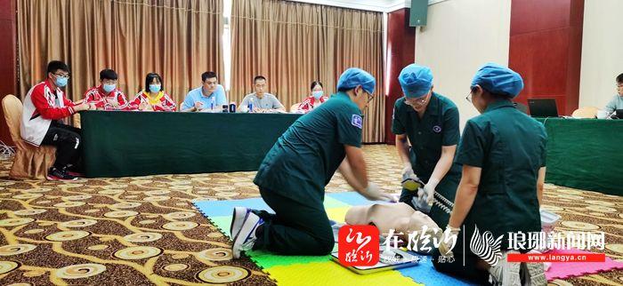 临沂市第三届院前急救技能大赛成功举行