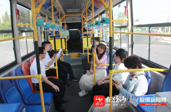 """临沂公交集团组织开展""""公交开放日""""活动"""