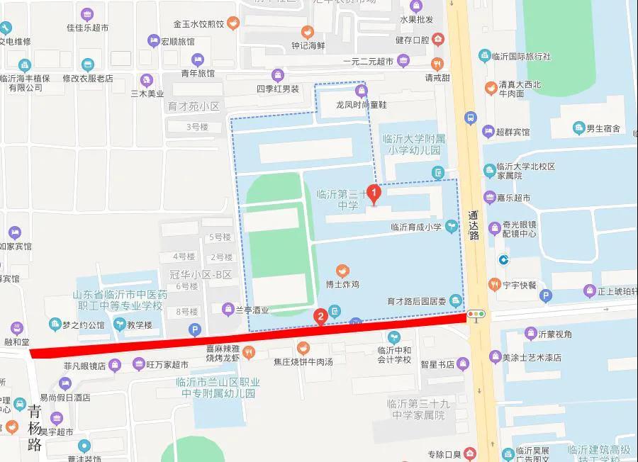临沂城区这些路段,交通管制!