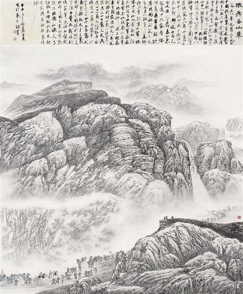 红动沂蒙丨庆祝建党100周年书画篆刻摄影展览作品选登