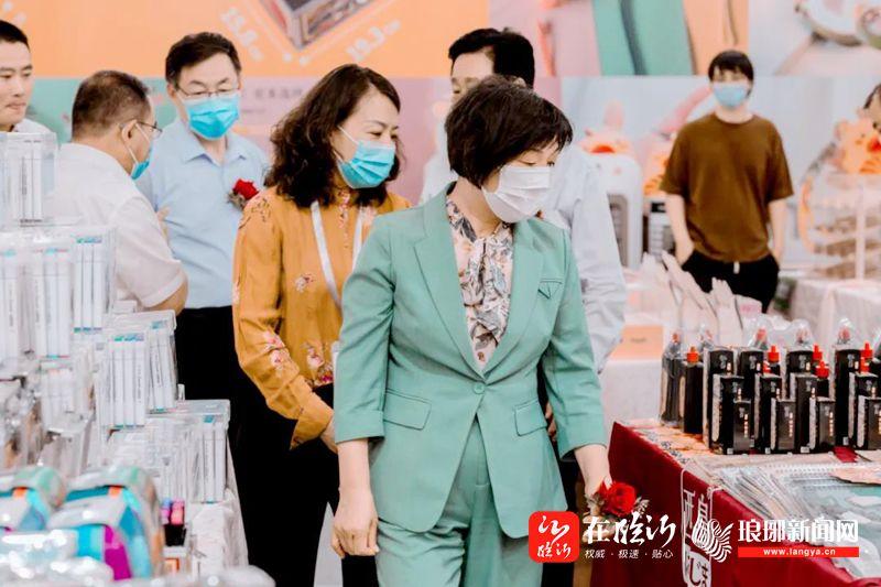 第六届中国(临沂)文化用品博览会揭幕