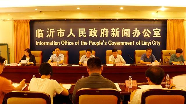 第十七届临沂书圣文化节9月4日开幕